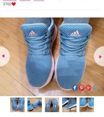 Adidas 37.5 ❤️AKCIJA 3500❤️
