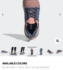 Patike Adidas 40 2/3