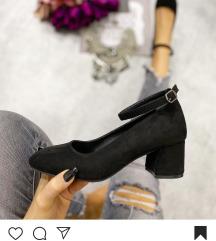 nove cipelice br40 gažište 25,5cm