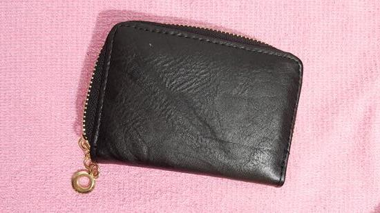 Mali novčanik ili novčanik za kartice