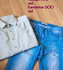 Farmerice