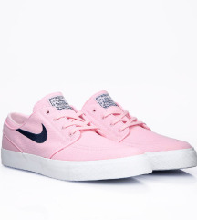 HIT!!! Nike Stefan Janoski SB Zoom Air patike