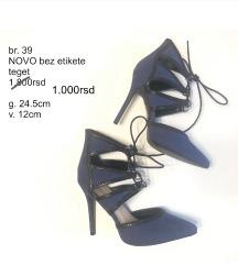 Nove teget cipele